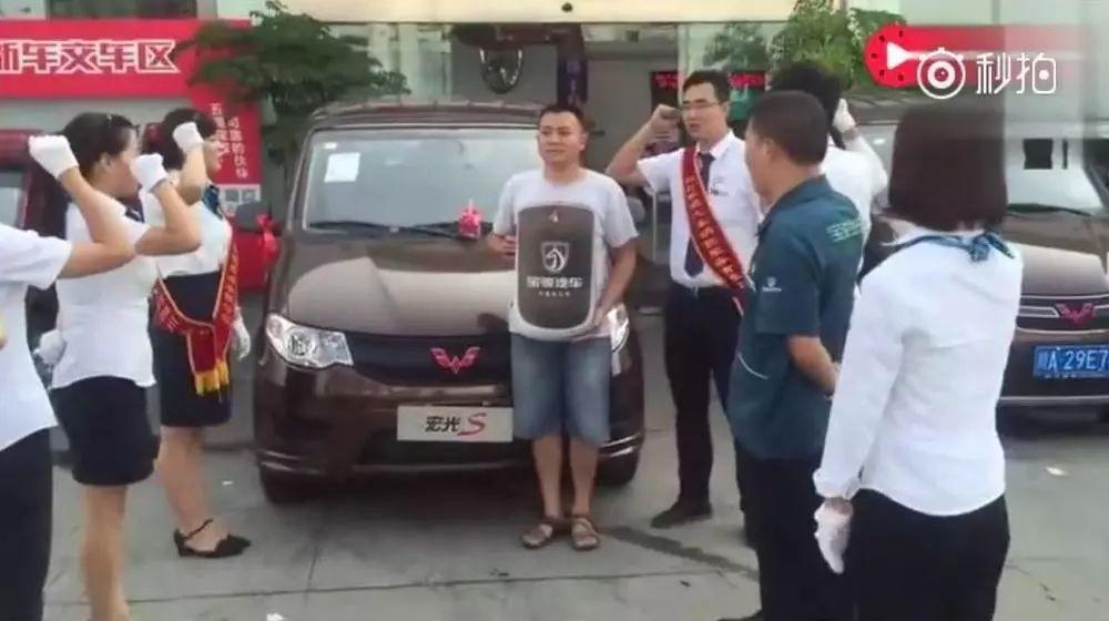 """""""打鸡血""""的五菱神车交车仪式:4S店工作人员向车主集体宣誓!"""