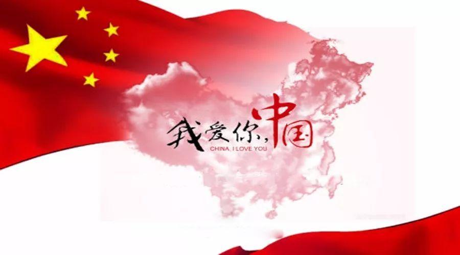 我爱你中国,年轻一代用快闪燃起中国魂!