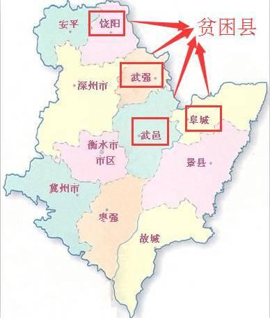 邢台2030年规划图