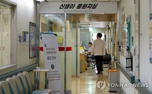 韩医院死亡新生儿解剖初步结果:肉眼难断死因