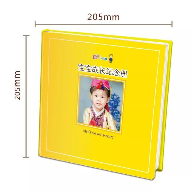 巧虎diy相册(8寸) 材质:封面内页250g铜版纸对粘,覆哑膜 装订:无缝