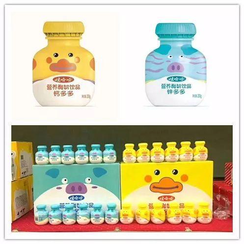 美食 正文  娃哈哈营养酸奶是一款定位于儿童群体的饮品,分为钙多多和图片