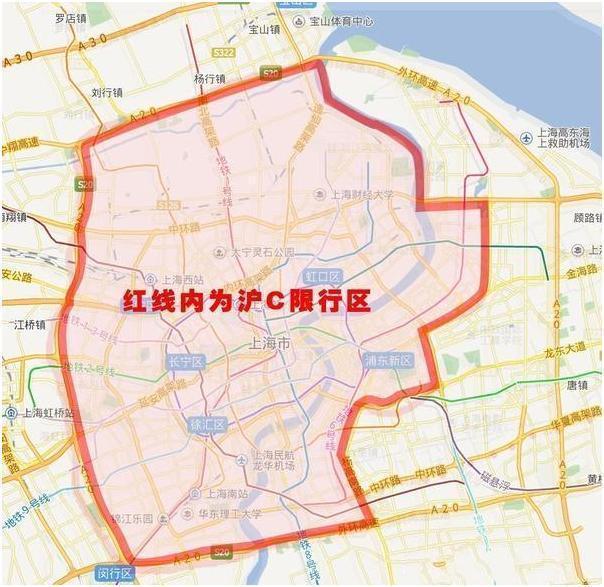 上海人上外地车牌_沪c在上海还不如外地车牌,至少外地车牌还能进入上海市区,沪c给人的