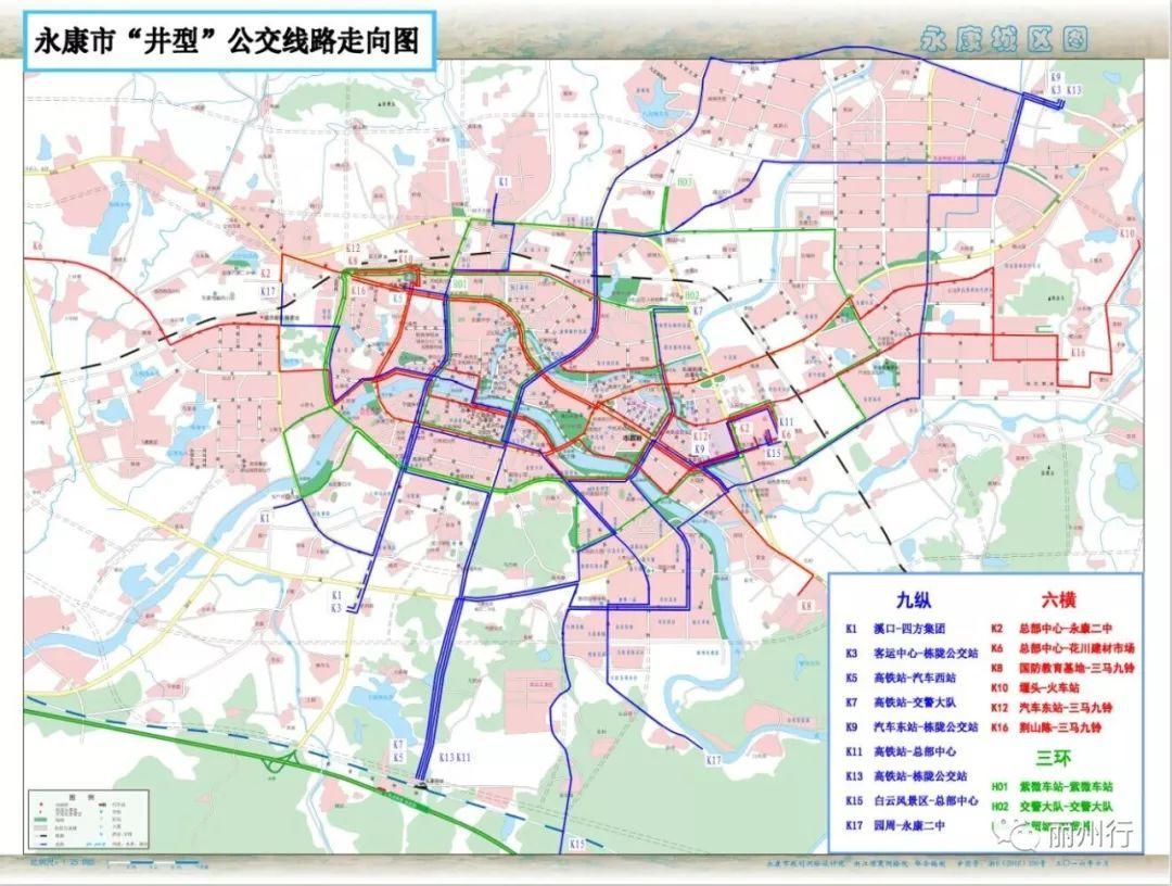 现在太原市的23路公交车在哪里坐