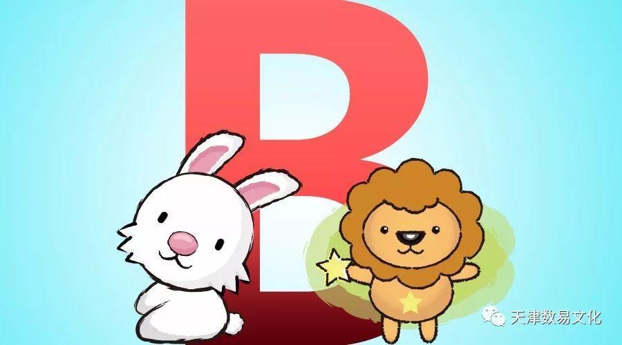 【星肖血型】属兔+狮子座+b型血_搜狐星座_搜狐网白羊座配射手座图片