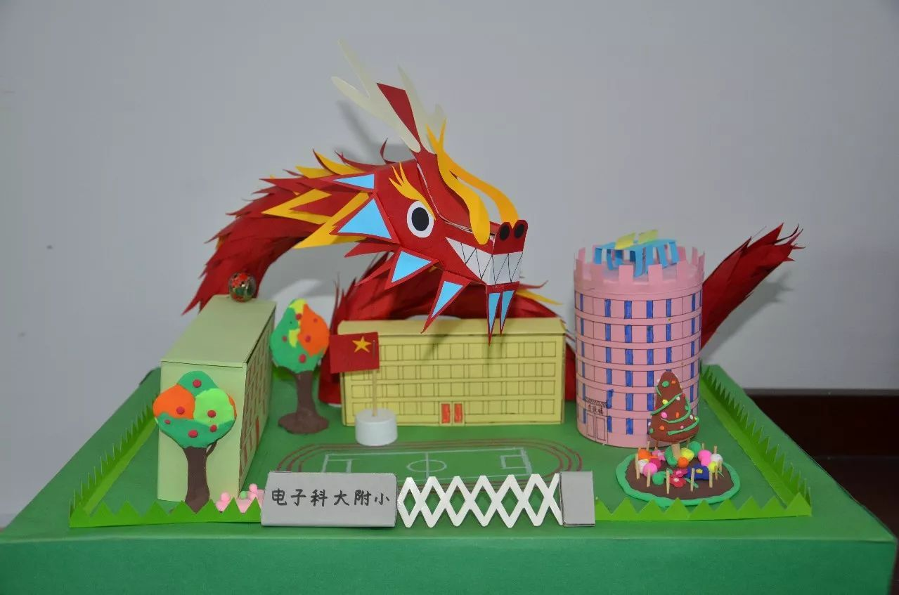 新学堂动态丨我的中国梦·美好家园:小脚丫奔跑在希望