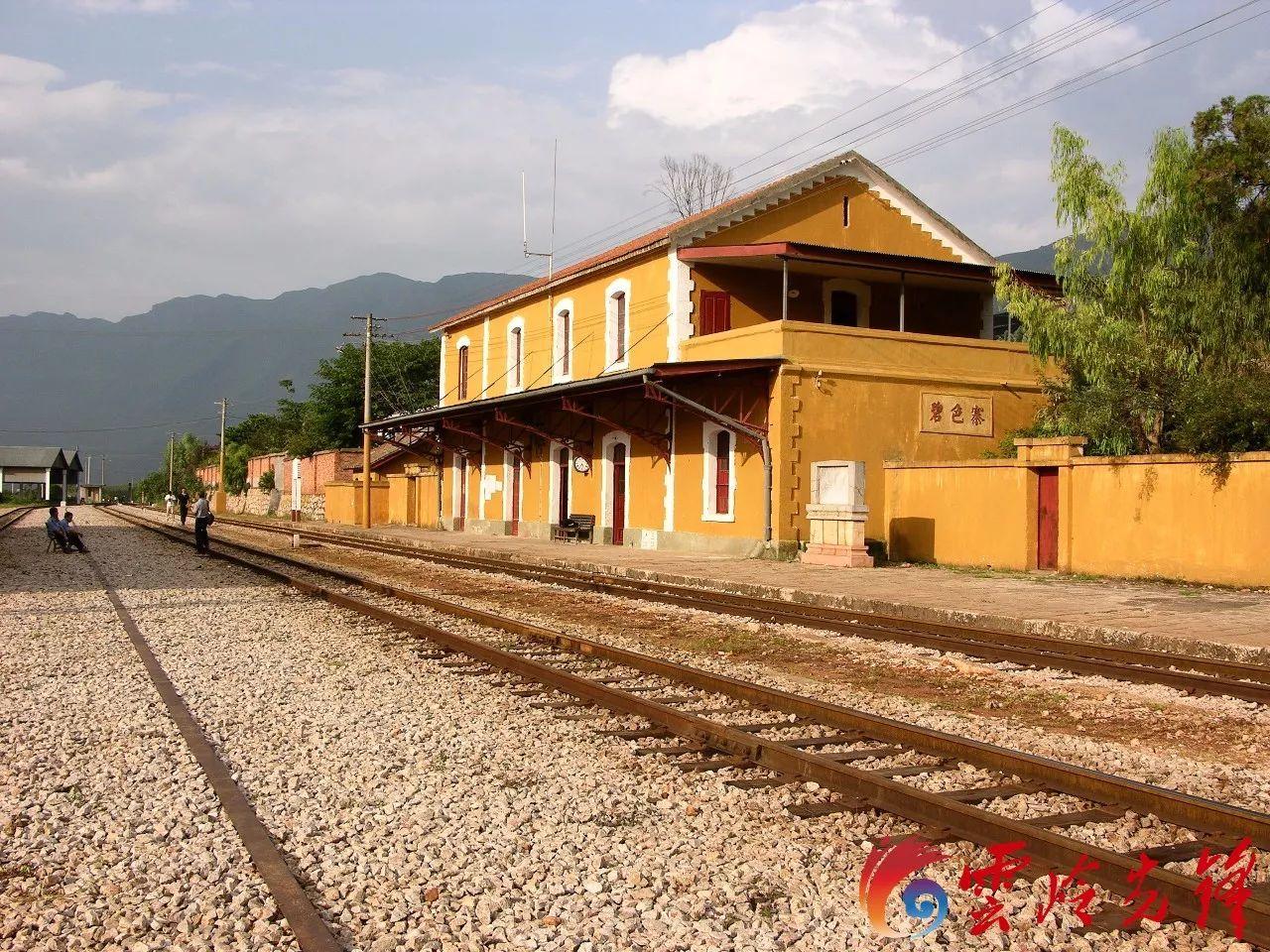 碧色寨国家历史文化公园