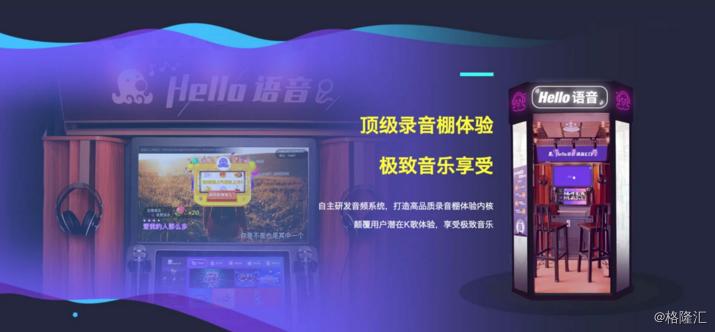 在线娱乐帝国要打线下仗,YY进军迷你KTV市场