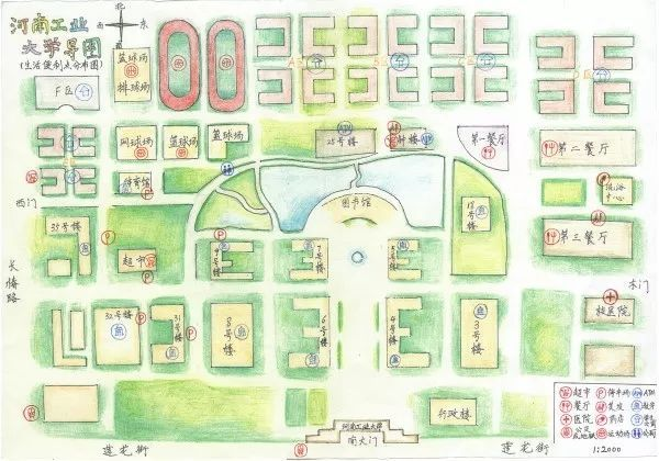 """""""超图杯""""河南工业大学第二届地图 制图与应用专业竞赛图片"""