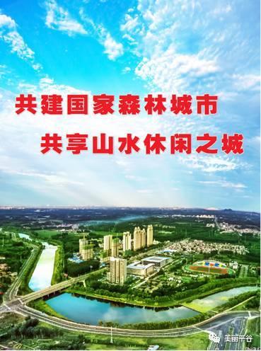 习中心组召开 创建国家森林城市 专题报告会