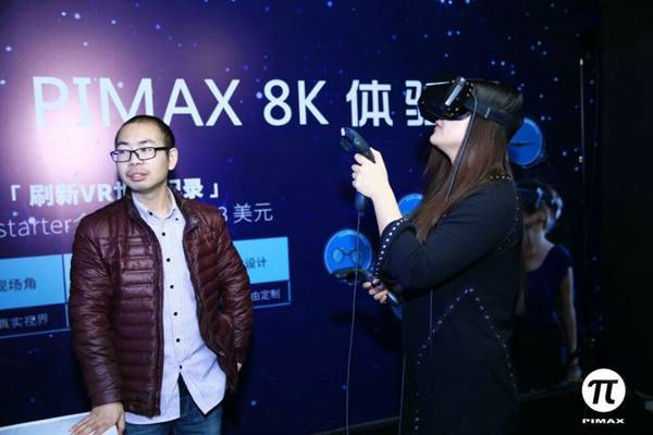 Oculus 创始人点赞 小派8K VR 为全球玩家而生