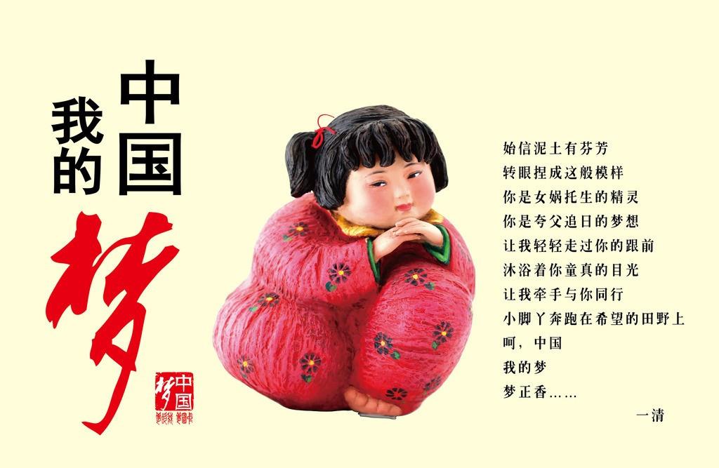 """"""" 献礼十九大 我的中国梦 """" 系列立体手工作品之 """"我的航天梦""""(点击"""
