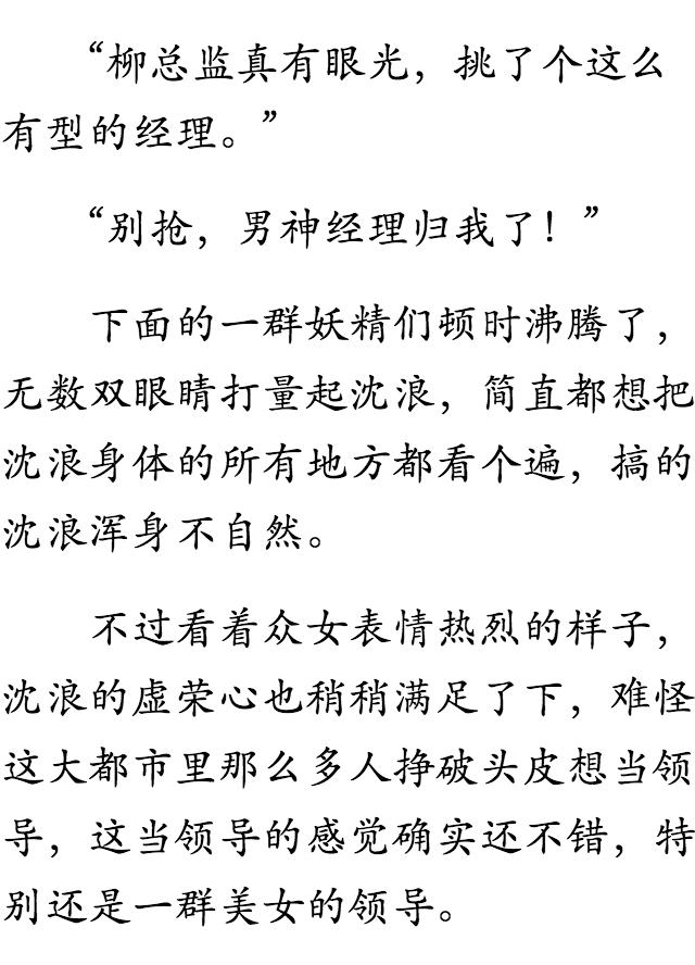 神级龙卫小说 免费阅读 沈浪/苏若雪