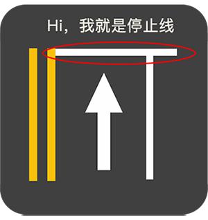 老爱掉头�y�#�.b9f�.�_掉头时车辆是否需要越过路口停止线