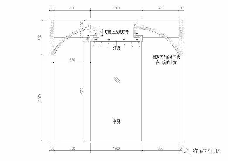 中庭吊顶的cad信号图纸剖面隔离栅图纸v中庭图片