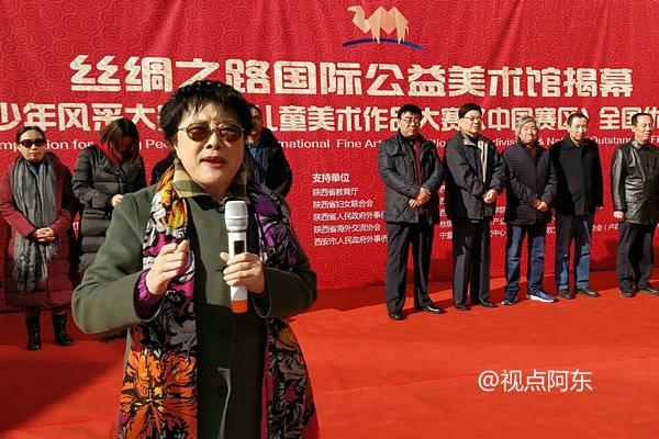 全国首个丝绸之路国际公益美术馆在宝鸡落成 - 视点阿东 - 视点阿东