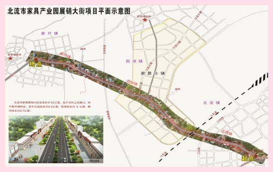终点至新圩镇环圩路,全长约10公里,贯穿北流城区,西埌镇,新圩镇直至