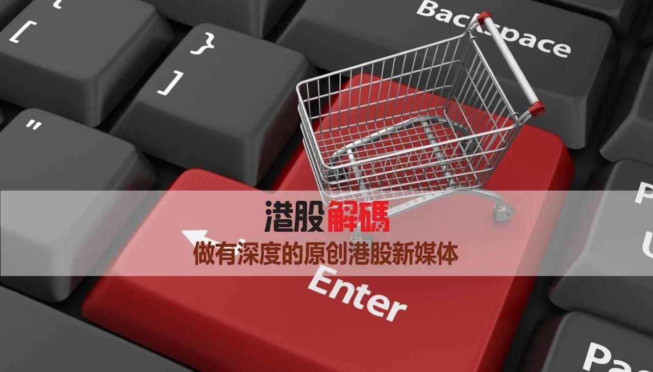 腾讯、京东频频搞事,永辉超市后再入股唯品会