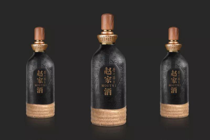 揭晓| 国酒·茅台定制包装设计大赛——获奖作品(选)图片