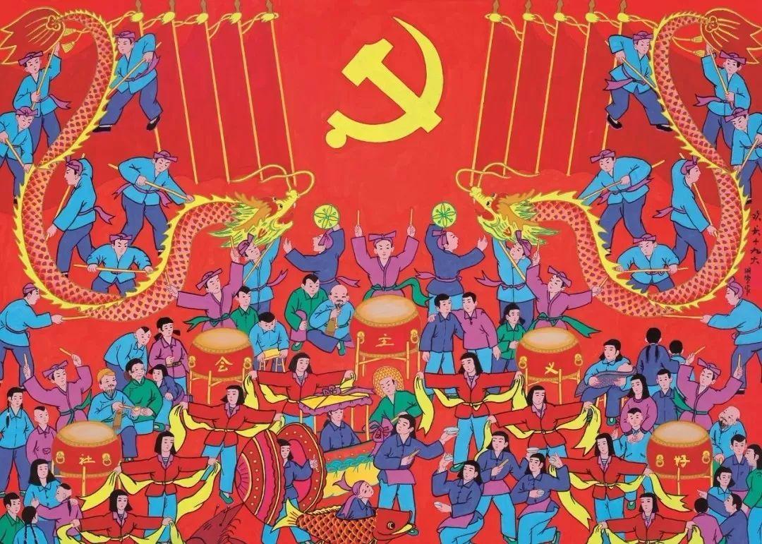 """【头条报道】""""中国精神中国梦""""全国农民画创作展(山东青州展)作品选登"""