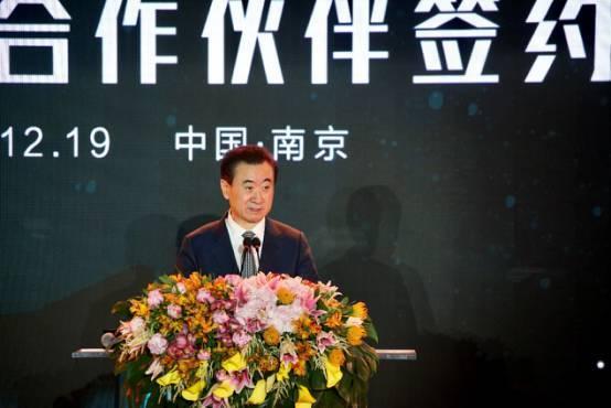 王健林解构实体商业四种新战法