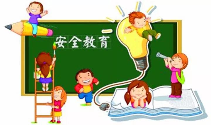 教育 正文  尊敬的家长: 校园安全,师生平安,是大家的共同期盼,是家庭