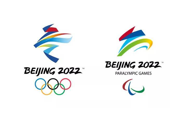 北京2022年冬奥会会徽揭开面纱,以「冬」「梦」为主题图片