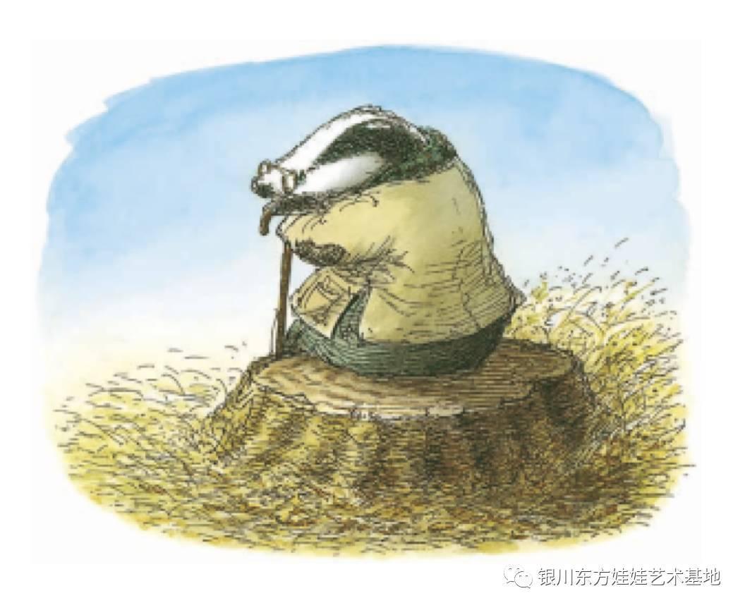 经典绘本推荐《獾的礼物》图片