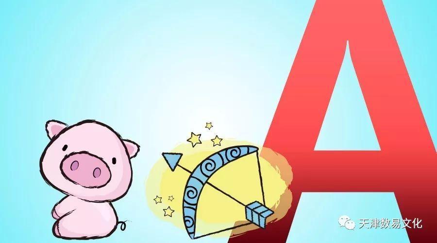 【星肖男生】属兔狮子座b型血_搜狐血型_搜狐网天蝎座上升白羊座星座图片