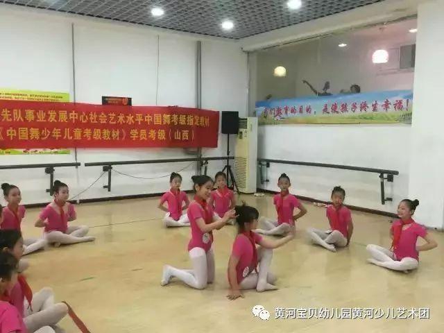 芭蕾舞考级一级教材_少儿舞蹈考级收费 少儿舞蹈考级舞蹈