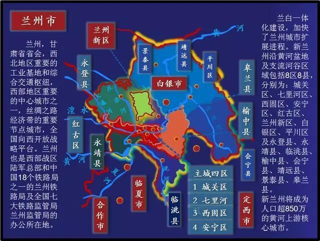 对比  乌鲁木齐和兰州,谁才是西北第二城?