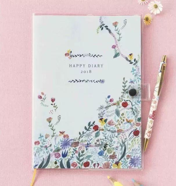 手帐封面设计_新出的2018手帐本有两款,封面都有可爱的小碎花.