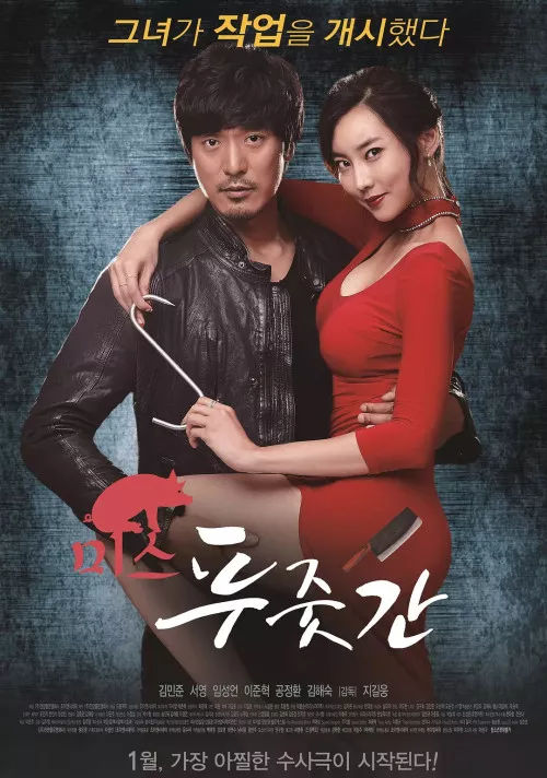 姐姐先锋色网站_色小姐网站怎么看不聊电影了_www.aijiew.xyz