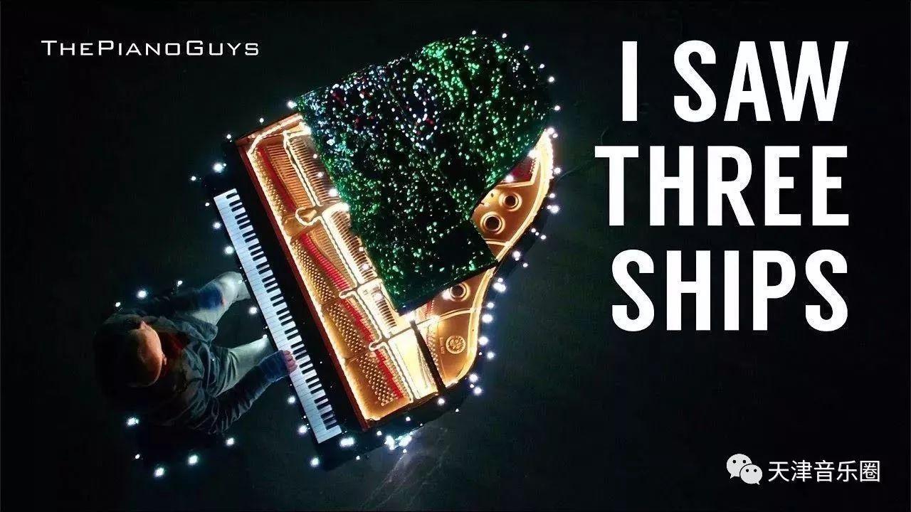 如果圣诞节,你有一架这样的钢琴