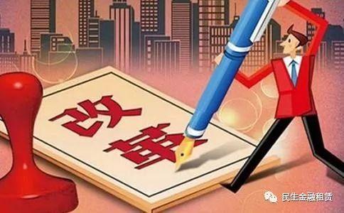 聚焦_|_今明两年经济增速保持稳定_消费未来仍将领跑中国需求