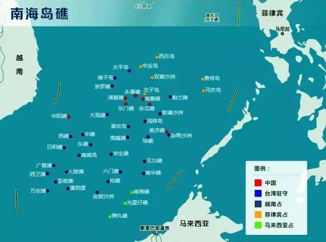 南海岛礁实际控制图(永暑礁位置标注有误,应在渚碧礁西南角)
