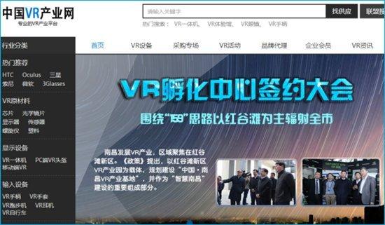中国VR产业网:VR教育激发孩子自主学习!