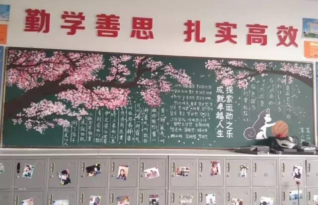 比如在上海松江四中 有的班级的黑板报弥漫着浓郁的 《你的名字》图片
