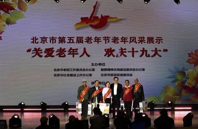 抗癌37年---北京妇产医院银发达人张砚钦