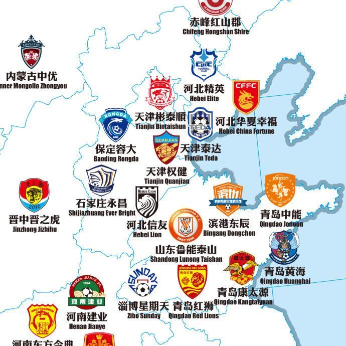 西北及华北等地,甘肃省成唯一一个没有球队的省份 华东,华中地区 在