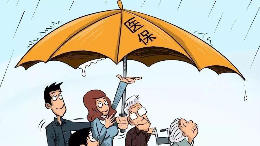 动漫 卡通 漫画 伞 头像 雨伞 899_505