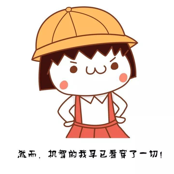 动漫 卡通 漫画 头像 720_720