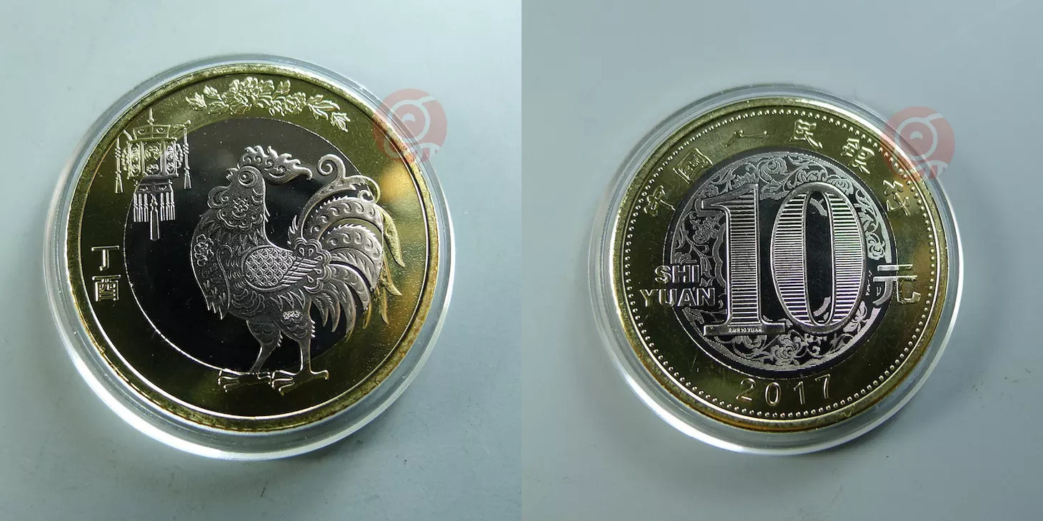 年终总结:17年发行了17套纪念币,你都有哪一枚?