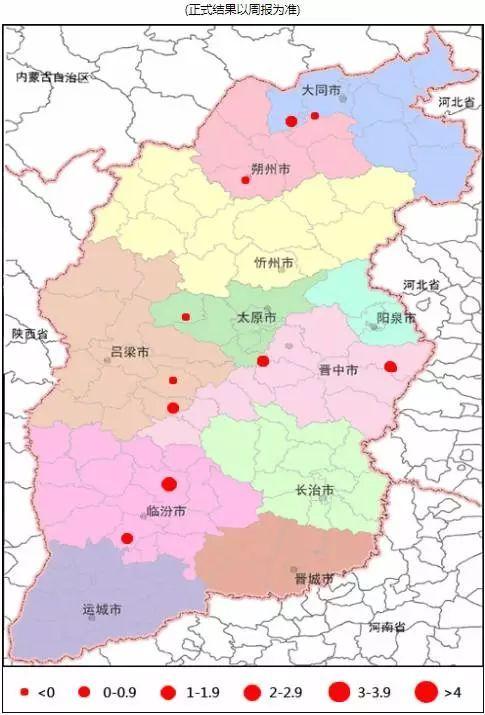 中国地震台网正式测定: 2017-02-09 00:26:05在 山西运城市盐湖区