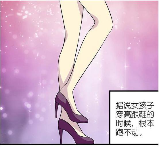 搞笑漫画:穿高跟鞋女生的如何打色狼
