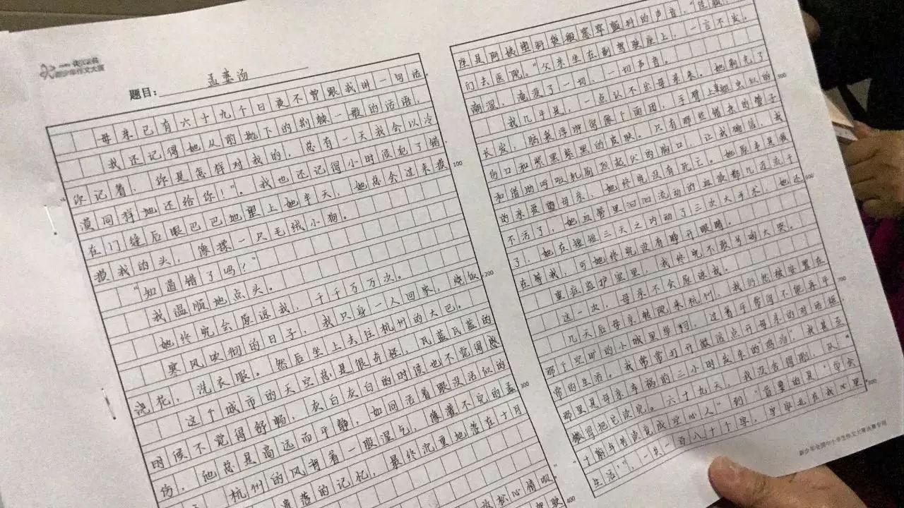 中秋节作文800字高中作文_中秋节作文