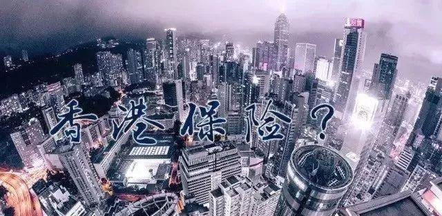 银行100万存款和香港100万保费储蓄分红险的区别