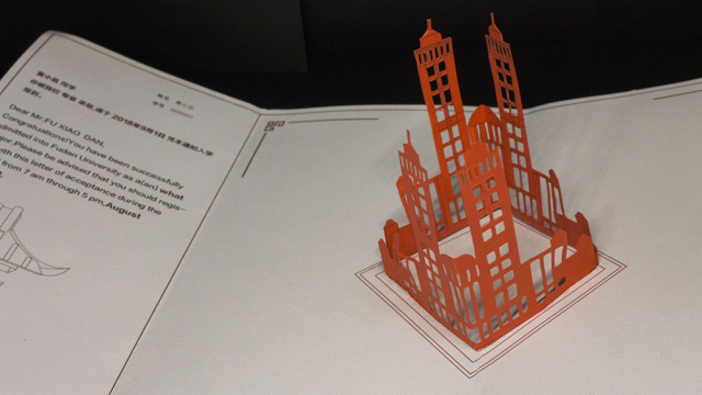 邀你见证丨复旦大学录取通知书设计大赛决赛暨颁奖典礼图片