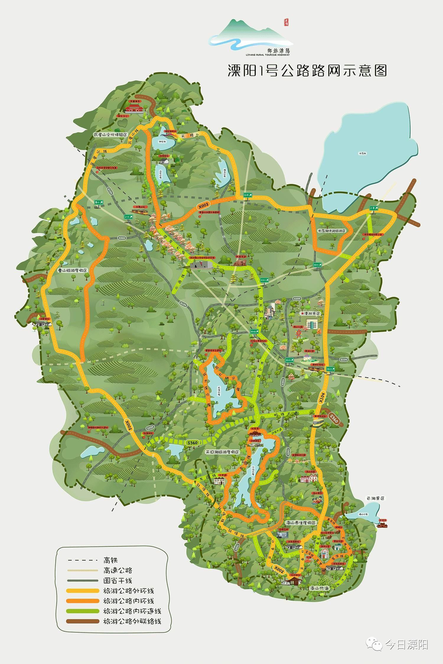 溧阳地图市区地图