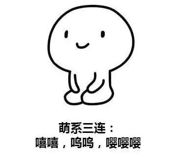 动漫 简笔画 卡通 漫画 手绘 头像 线稿 359_314